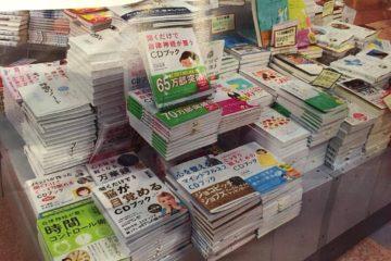 「マインドフルネス本」好評発売中!