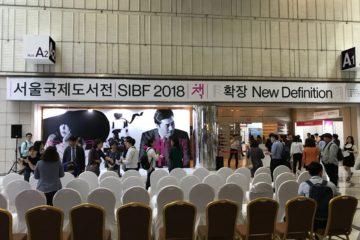 ソウル国際ブックフェア2018に参加しました