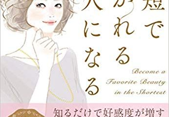 【11月21日発売】高橋有佐妃さん新刊発売のご案内