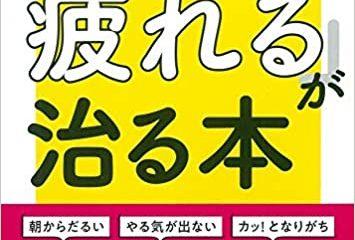 【11月12日発売】杉岡 充爾さん新刊発売のご案内