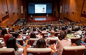 StoryDrive Asia 2019 参加お知らせ(中国北京)