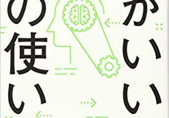 【2月6日発売】小田全宏さん新刊発売のご案内