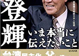 【9月3日発売】早川友久さん新刊発売のご案内